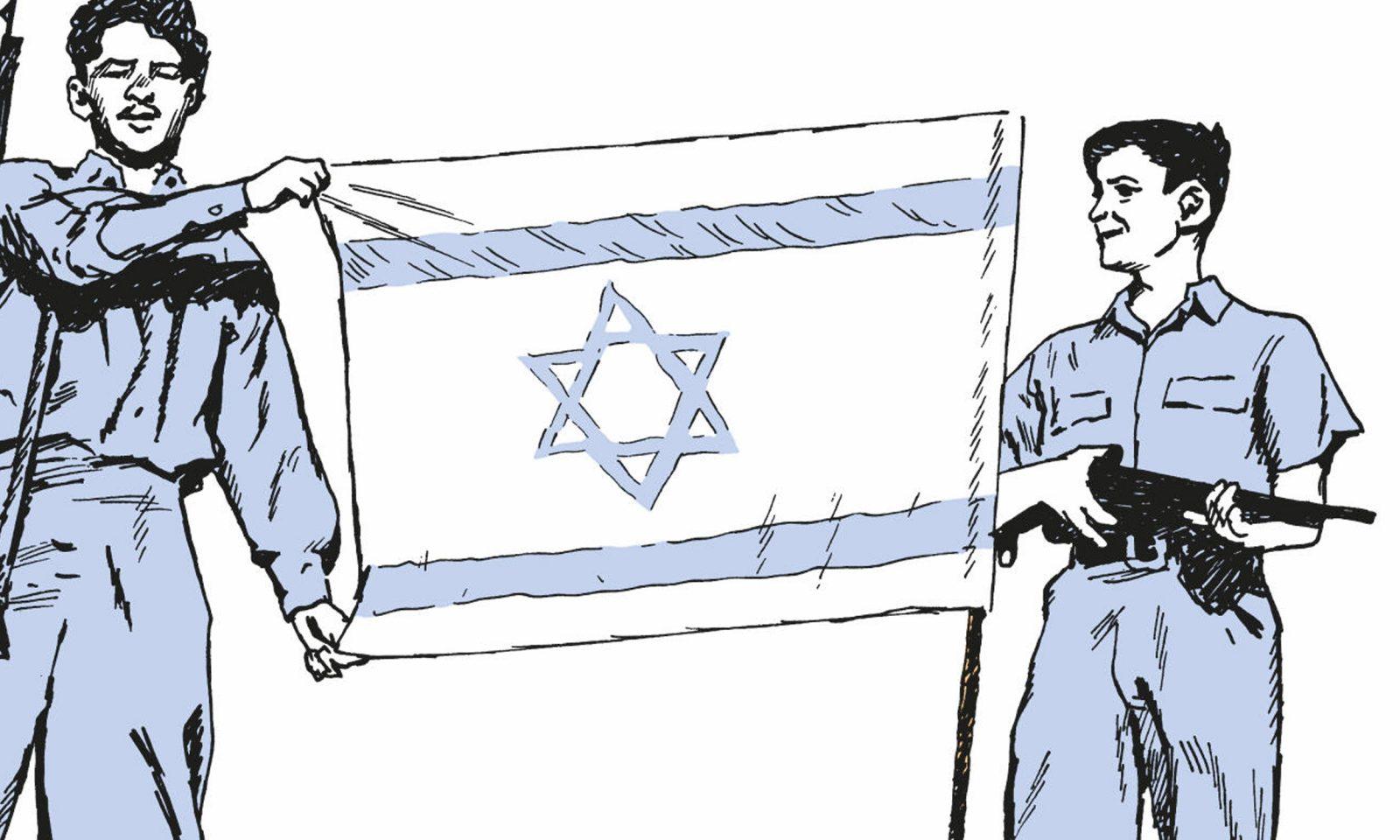 Le conflit israélo-palestinien
